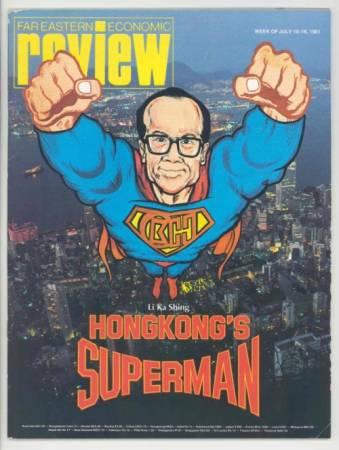 """平日不少人会将李称""""超人"""",原来是源于1981年,《远东经济评论》将他描绘成超人刊于封面。"""