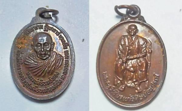 樾古拉佛寺铸造的韦坚峤高僧与婆旦颖陀佛牌,如今被炒到高价。