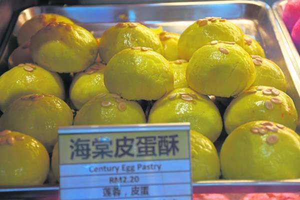 海棠皮蛋酥