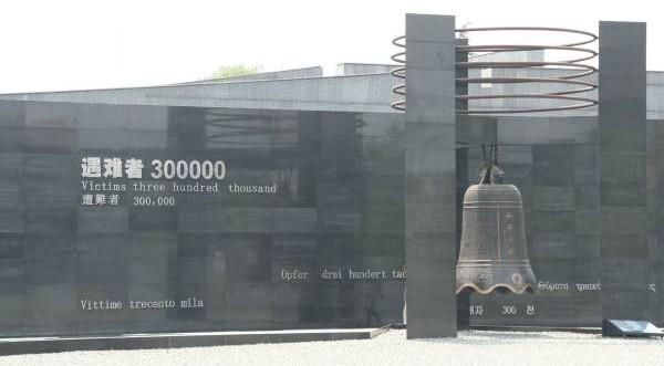 南京大屠杀纪念馆悼念着三十万的遇难者,也难怪会有很多鬼事传出。