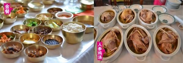 朝鲜和南韩的饮食文化差别不大,只不过朝鲜的食物味道十分传统和讲究原味。