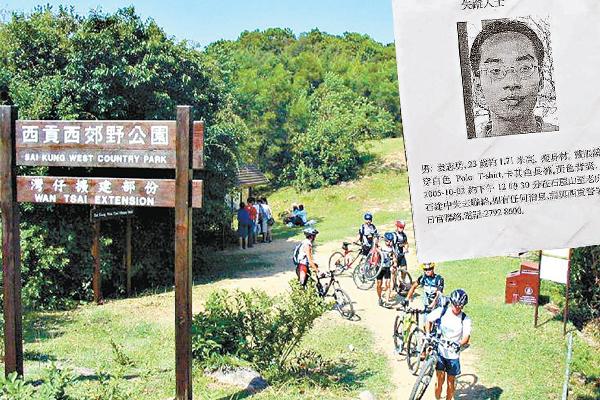 当年袁志勇离奇失踪,警方在西贡郊野公园张贴寻人告示,但仍无下落。