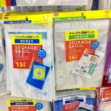 可用夹链袋把备用证件和护照分开放好。