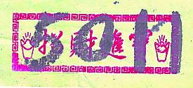 LPM4456CSCD900 (2)_Ln