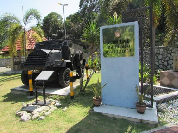 博物馆除了是用石头墙壁建造的,还有一辆古老军车。 朱格拉博物馆 地址:Jugra Lama, 42700 Banting, Selangor.