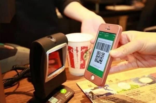 从自己绑定的银行卡直接转账给商家,而商家也能直接收到货款,对双方都有好处。