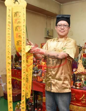 王忠文道长表示,廖先生拜对生命中的阴贵人,运气、人缘,甚至财运都有好转迹象。