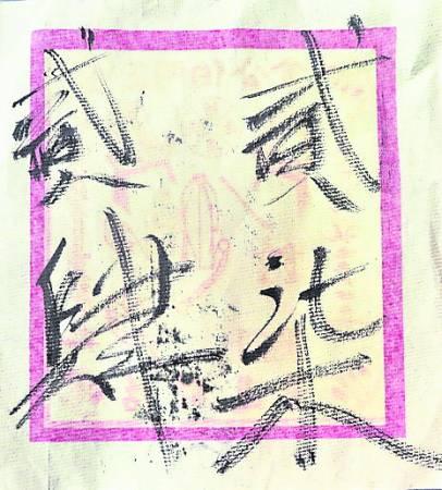LPM4467CSCD100 (2)_yen