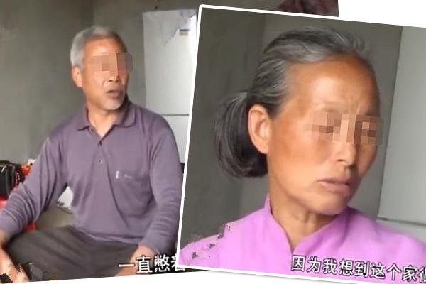 忍受三十年不行房,老夫老妻闹得上新闻。