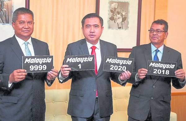 """配合今年国庆日主题""""爱我的马来西亚""""(Sayangi Malaysiaku),陆路交通局推出""""Malaysia""""系列的特殊字母车牌供民众竞标。"""