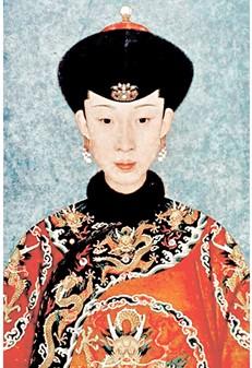 清中乾隆的令妃,一生传奇,由宫女包衣一直晋升为皇贵妃,死后更追封为孝仪皇后,但怎也想不到,百多年后,她仍然能够创造奇迹。
