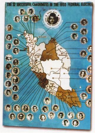 此海报显示了东姑领导的联盟在1955年独立前,走向自治邦的全国普选中,大获全胜,52席中拿到51席。