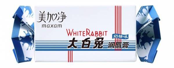润唇膏的设计是熟悉的大白兔奶糖的糖纸,简直是大家的集体回忆。