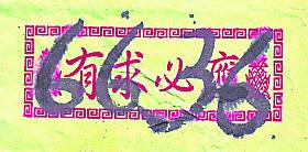 LPM4470CSCW200 (2)_yen