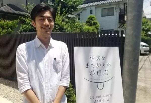 """日本有一间餐厅,竟然主打""""上错菜""""服务,而顾客也很受落。"""