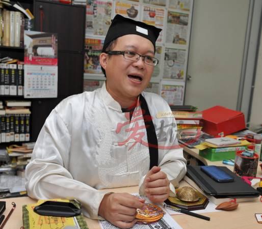 王忠文道长指出,潘先生的占卜显示他在创业过程当中会遇到不可预期的情况发生,若两年内无法突破困境,努力会成空。
