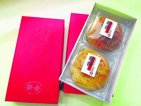 创新包装的朥饼,不仅美观大方及喜气,也适合充当手礼。