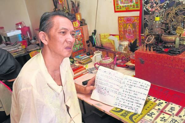 炫师傅都会把信徒的个案写在簿子上,碰到运势较差的人,他都会悄悄在簿子上为他们添加祈福咒文。