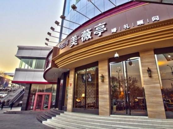 陈坤的婚姻顾问所——美薇亭。