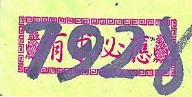 LPM4480CSCH800 (1)_yen