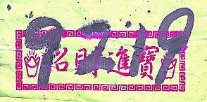 LPM4494CSCA400 (3)_yen