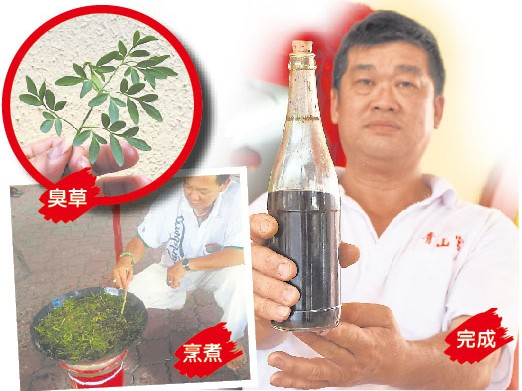 由青山宫张公圣君钦点限量制作的50瓶神奇平安药油,不仅可治病,还有驱邪祛霉运,保平安的灵效,而且只赐有缘人!