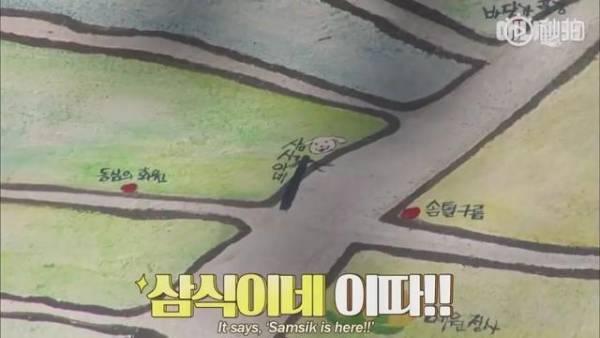 samsik曾上过报,不少人特地前去合照,小区的地图上甚至标出了samsik的住处。