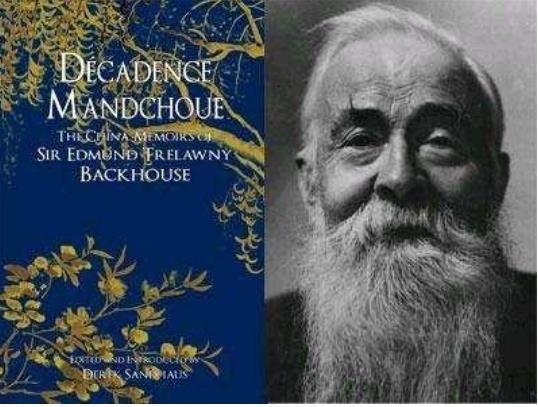 八国联军进攻北京之前,巴克思便逃回了欧洲,出了一本叫《太后与我》的书籍,里面十分露骨的记载了他和慈禧的各种私情,令读者面红耳赤!