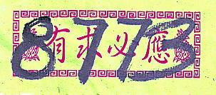 LPM4472CSCX100 (2)_yen