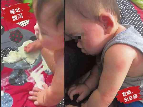 宝宝若饮用到假奶粉,将会出现以上症状。