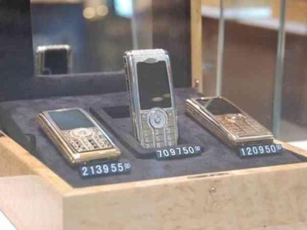 iphone7也比不上镶着黄金的手机!