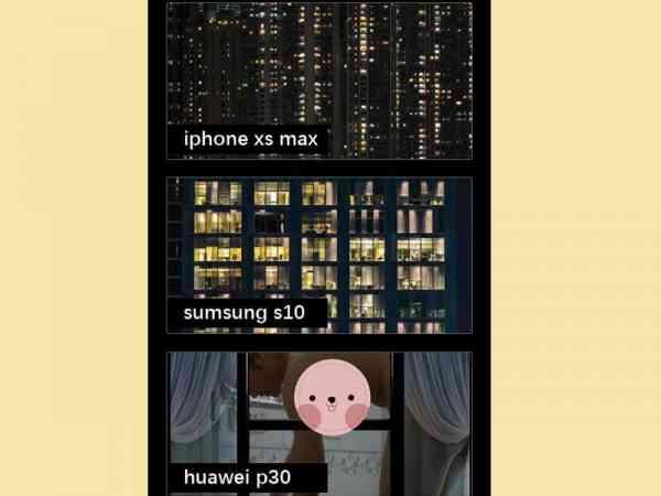 网友将iPhone xs max、Samsung S10及华为P30的拍摄来做比 较,P30竟然可以看到对面公寓冲凉房的情景哦!
