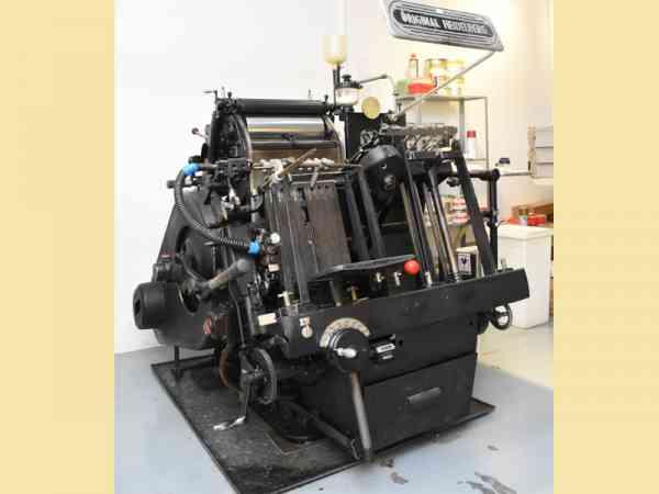 """传说中的""""海德堡印刷机"""",这是百多年前的设计,1970年代的产物。"""