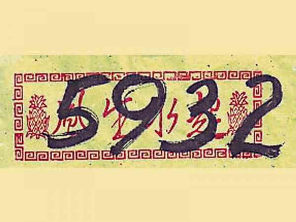 LPM4486CSCR600 (1)_yen