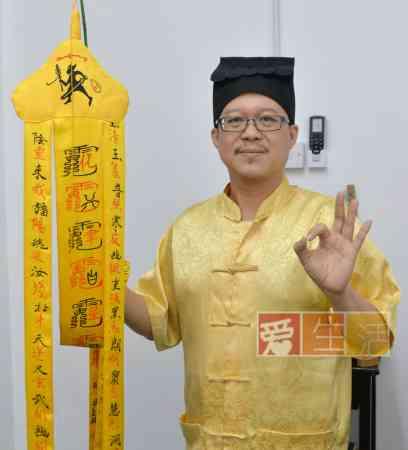 王忠文道长表示,当事人听了卦象分析后小心查证,最终躲过受骗上当。