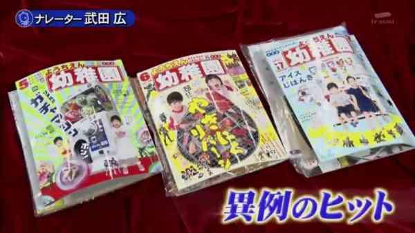 """儿童杂志""""幼稚园""""近年引爆热潮!"""