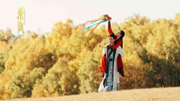 《东宫》的九公主曲小枫与丰朝太子李承鄞在胡杨林谈情说爱的场景,意成为网红打卡地。