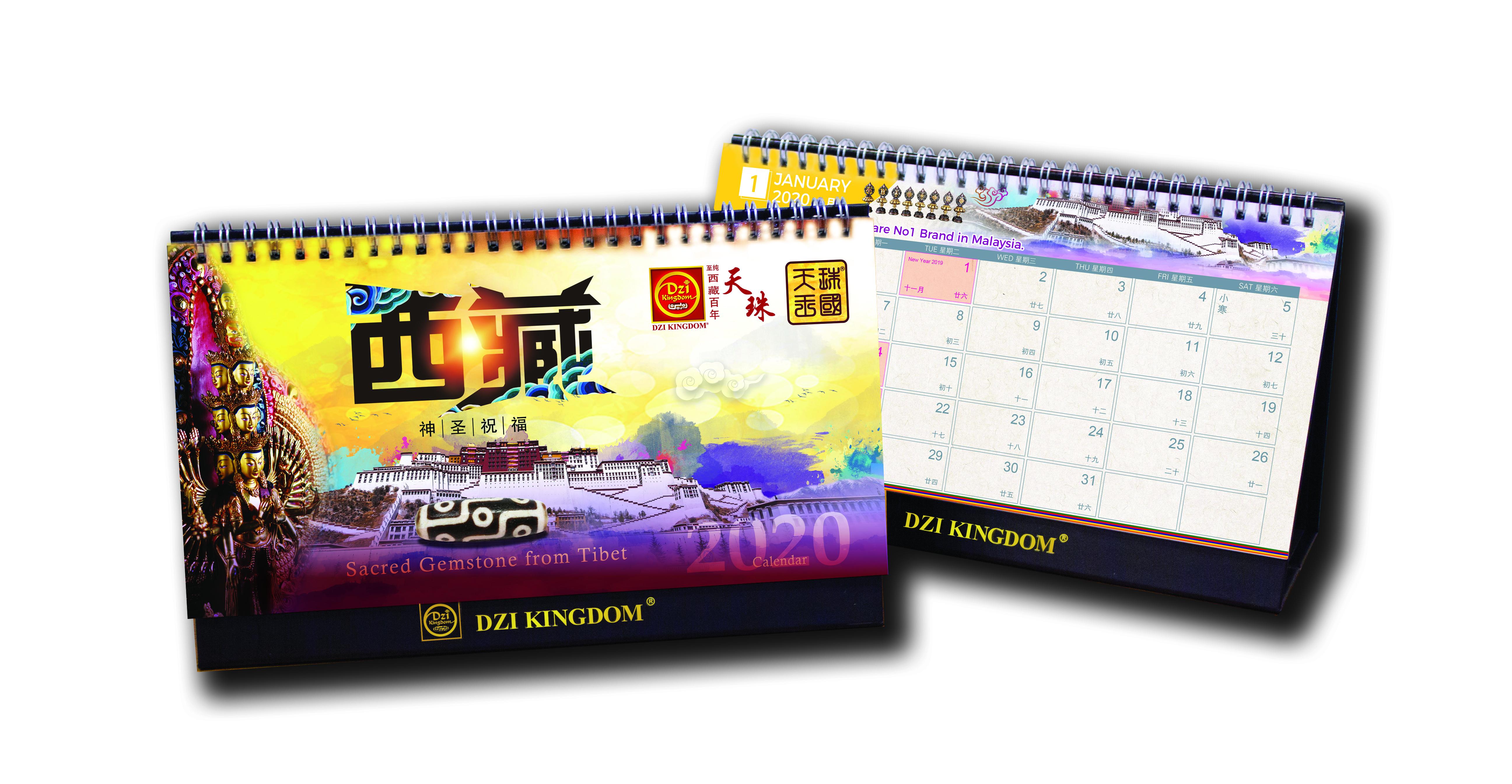 Calendar 2020.noresize