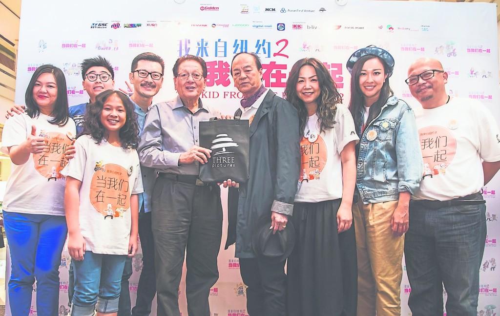 《我来自纽约2:当我们在一起》合作伙伴Pensonic创办人拿督斯里周荣吉(左四)和总裁周俊仁(左三)与主要演员留影。