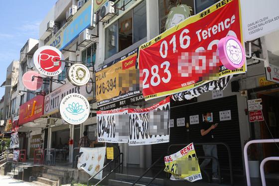 """雪隆一些地区也出现店铺""""出租潮""""或""""倒闭潮""""。"""