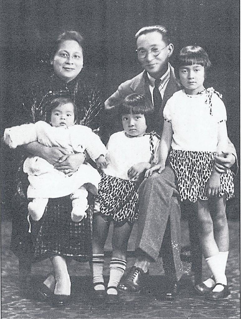 林语堂的全家福,父母中间者是林太乙。