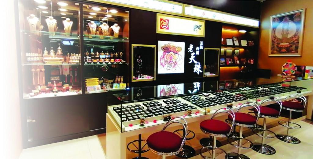 天珠王国目前在全马拥有16家连锁店,绝对是天珠至尊。