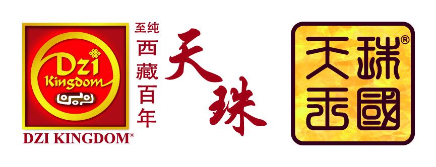 请认明Dzi Kingdom®天珠王国商标。