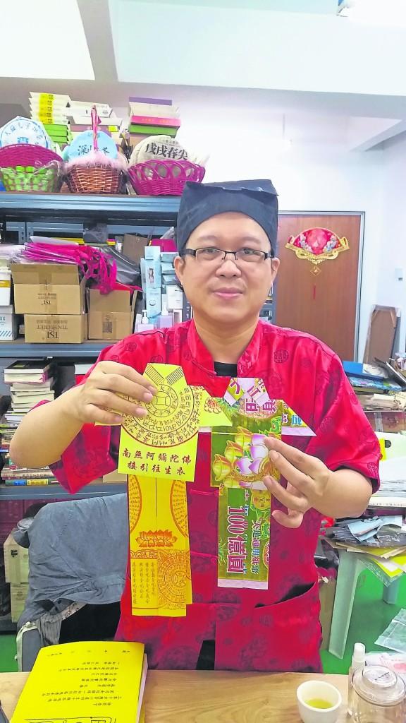 王忠文道长分享焚化纸钱也有其不可撼动的必要性和重要意义。