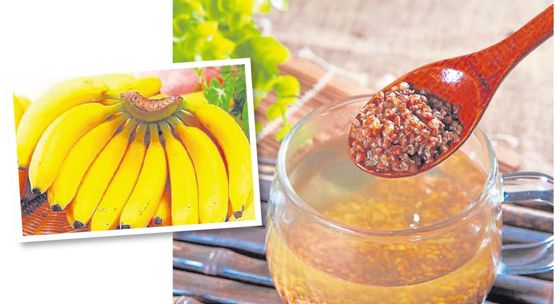 想预防脑供血不足的症状,平时可以多吃含有丰富的营养元素,如香蕉或饮用硒谷苦荞茶。