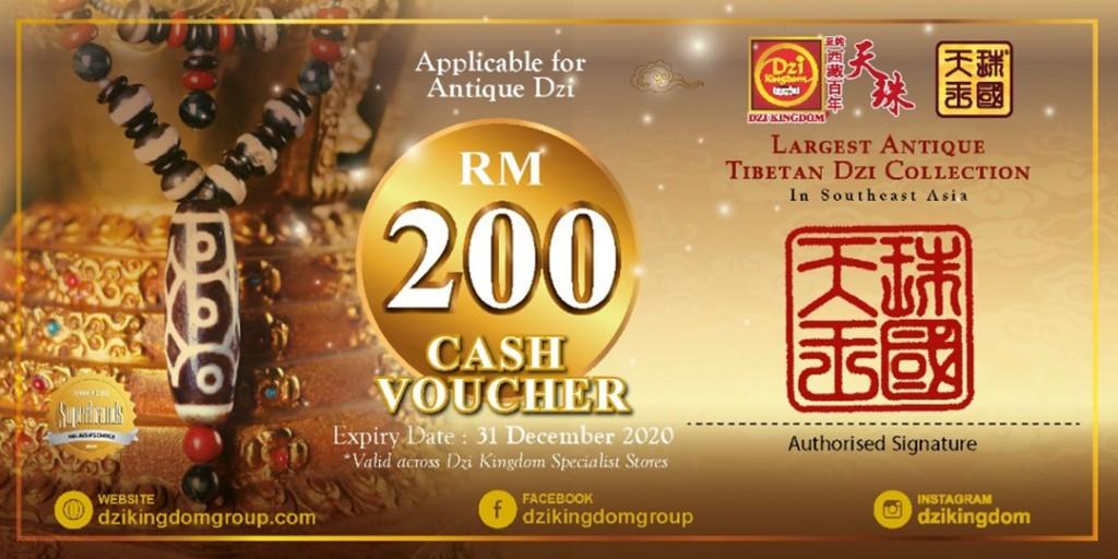 优惠好礼1:RM200现金优惠券