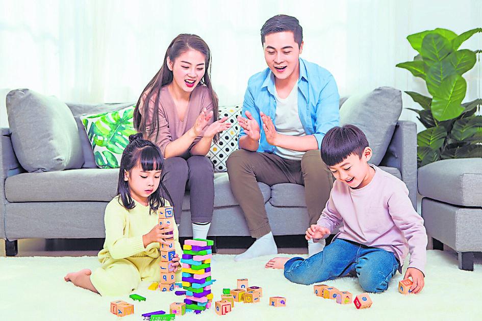 常保积极的心态,贵人及好运自然也会被吸引而来,更能增进夫妻之间的感情,从而让家庭和睦事业顺利。