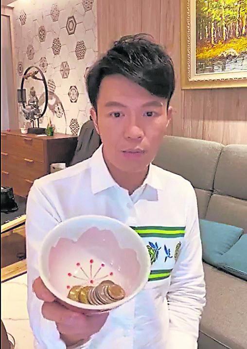 准备16令吉80仙的硬币,因为华人喜欢168,一路发的寓意,加上铜板可化煞。