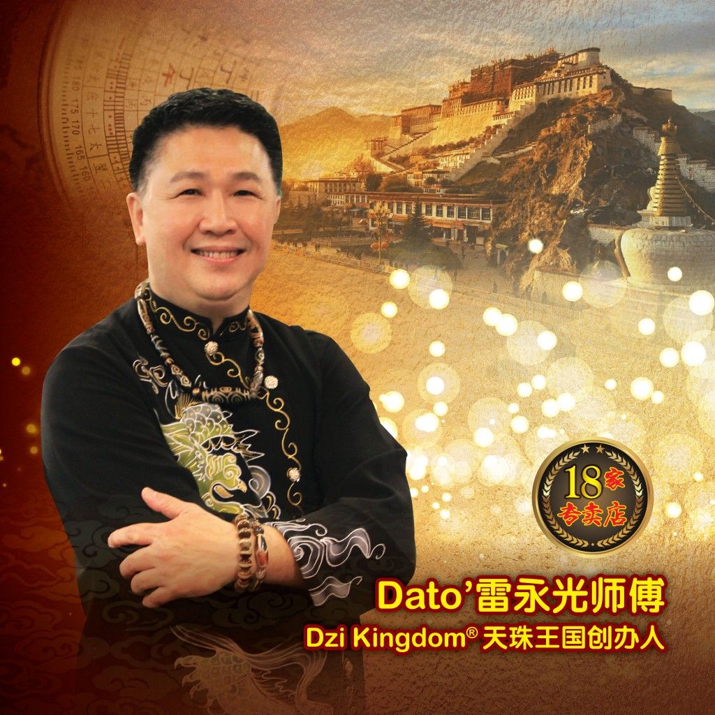 Master Dato Lui_noresize