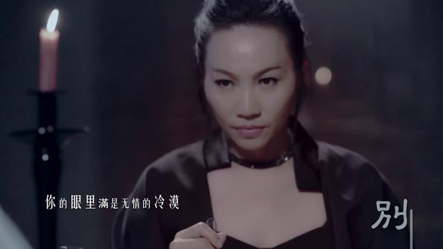 石鲡仪《别》这首专辑是她个人生活写照。